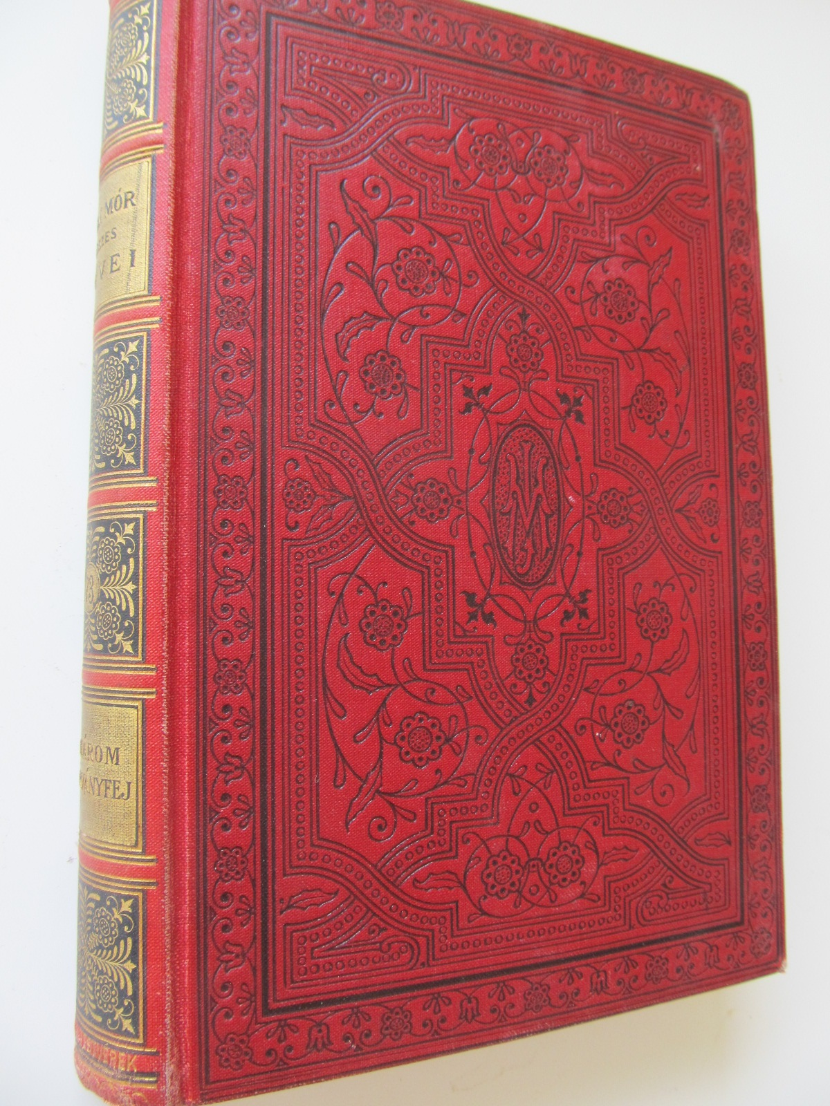 A harom marvanyfej - Jokai Mor | Detalii carte