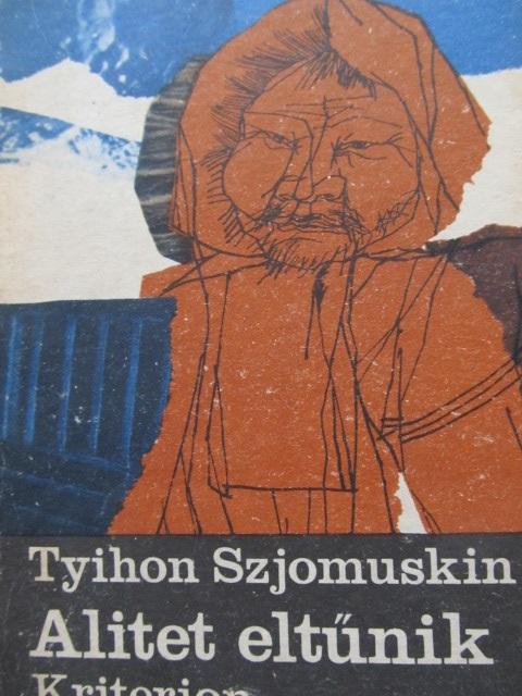 Alitet eltunik - Tyihon Szjomuskin | Detalii carte