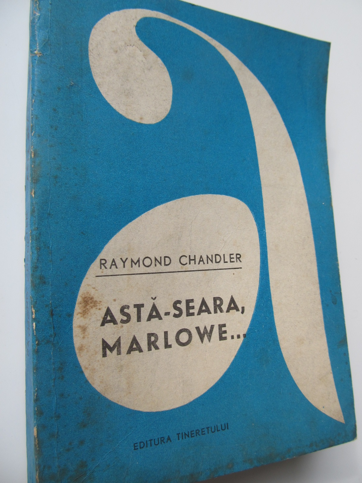 Asta seara Marlowe ... - Raymond Chandler | Detalii carte