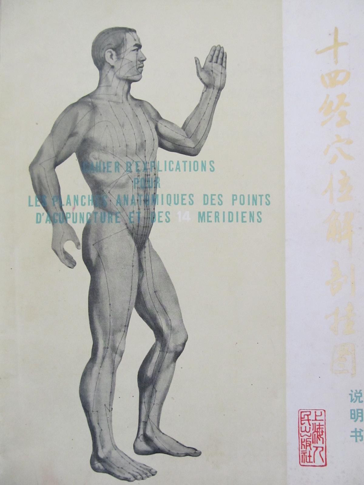 Cahier d' explication pour les planches anatomiques des points d' acupuncture et des 14 meridiens [1] - *** | Detalii carte