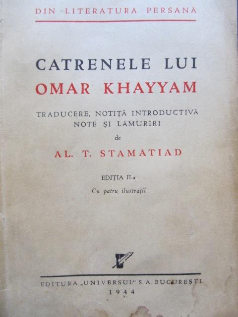 Catrenele lui Omar Khayyman , 1944 [1] - Omar Khayyam   Detalii carte