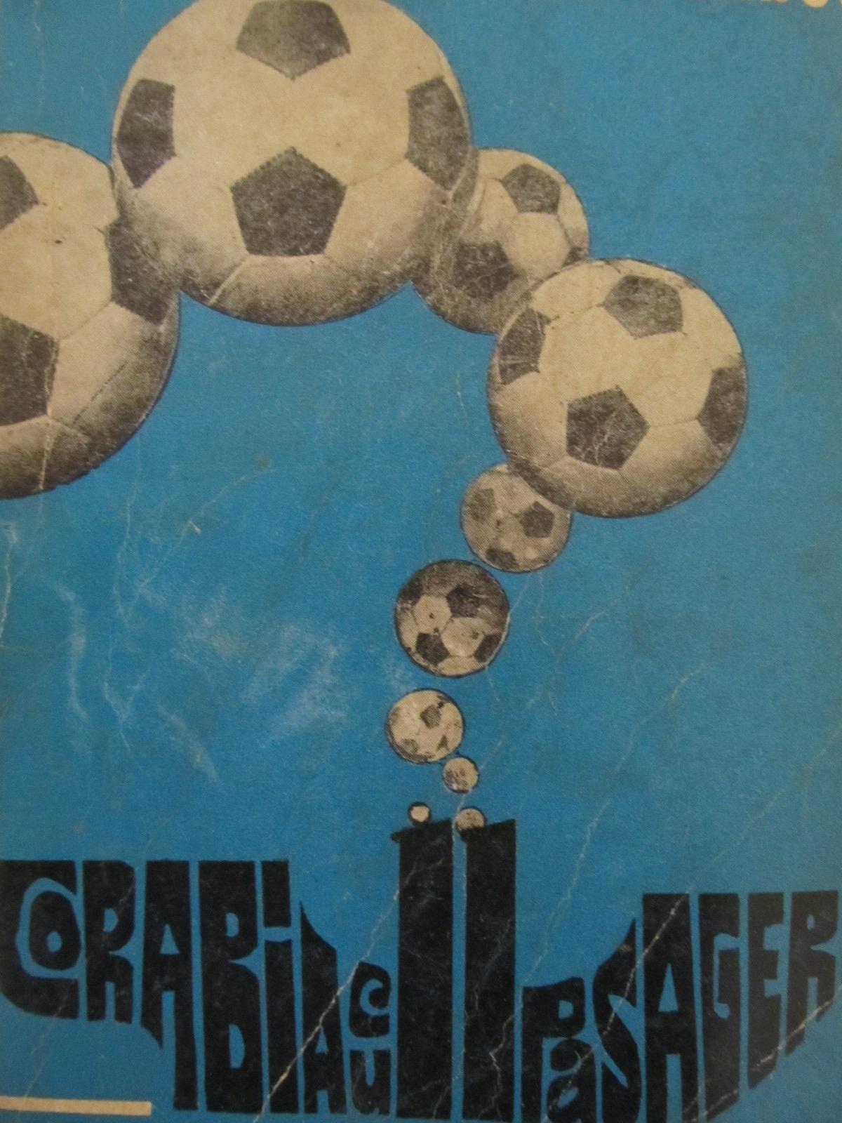 Corabia cu 11 pasgeri - Angelo Niculescu | Detalii carte