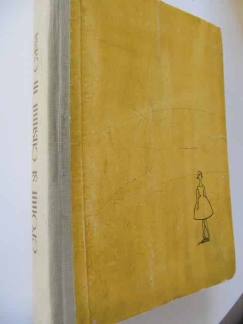 Croitul si cusutul in casa - V. D. Kovalenko   Detalii carte