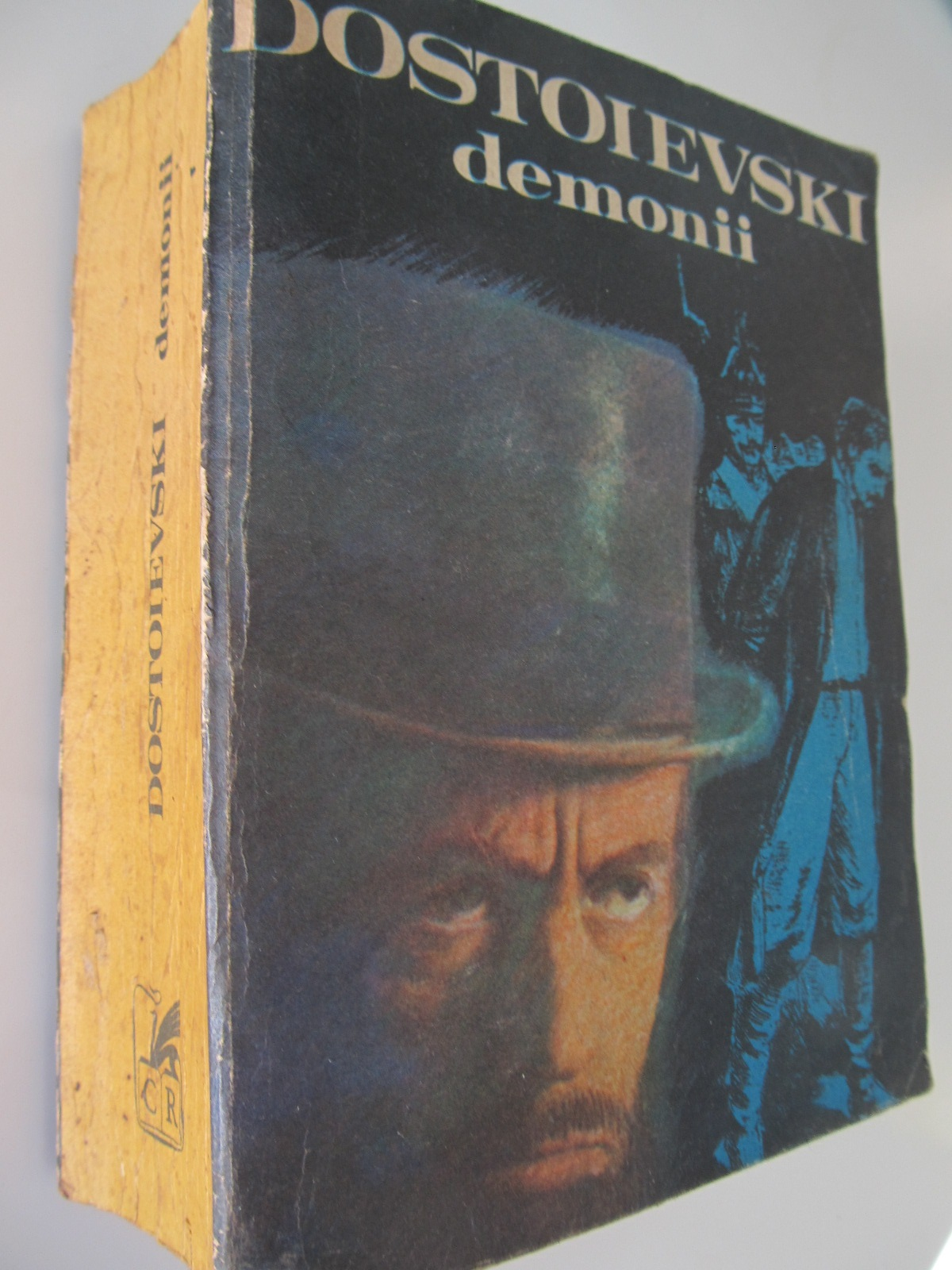 Demonii - Dostoievski | Detalii carte