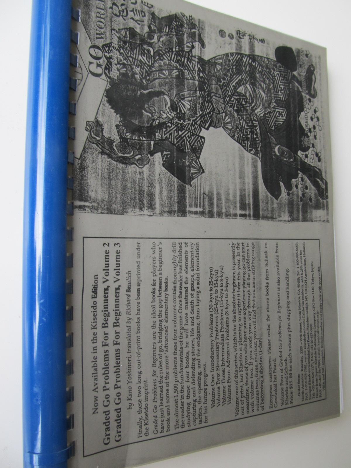 Go world nr. 79 , 80 , 98 /1997 , 93 /2001 , 94 / 2002 (5 Reviste de Go xeroxate) - *** | Detalii carte