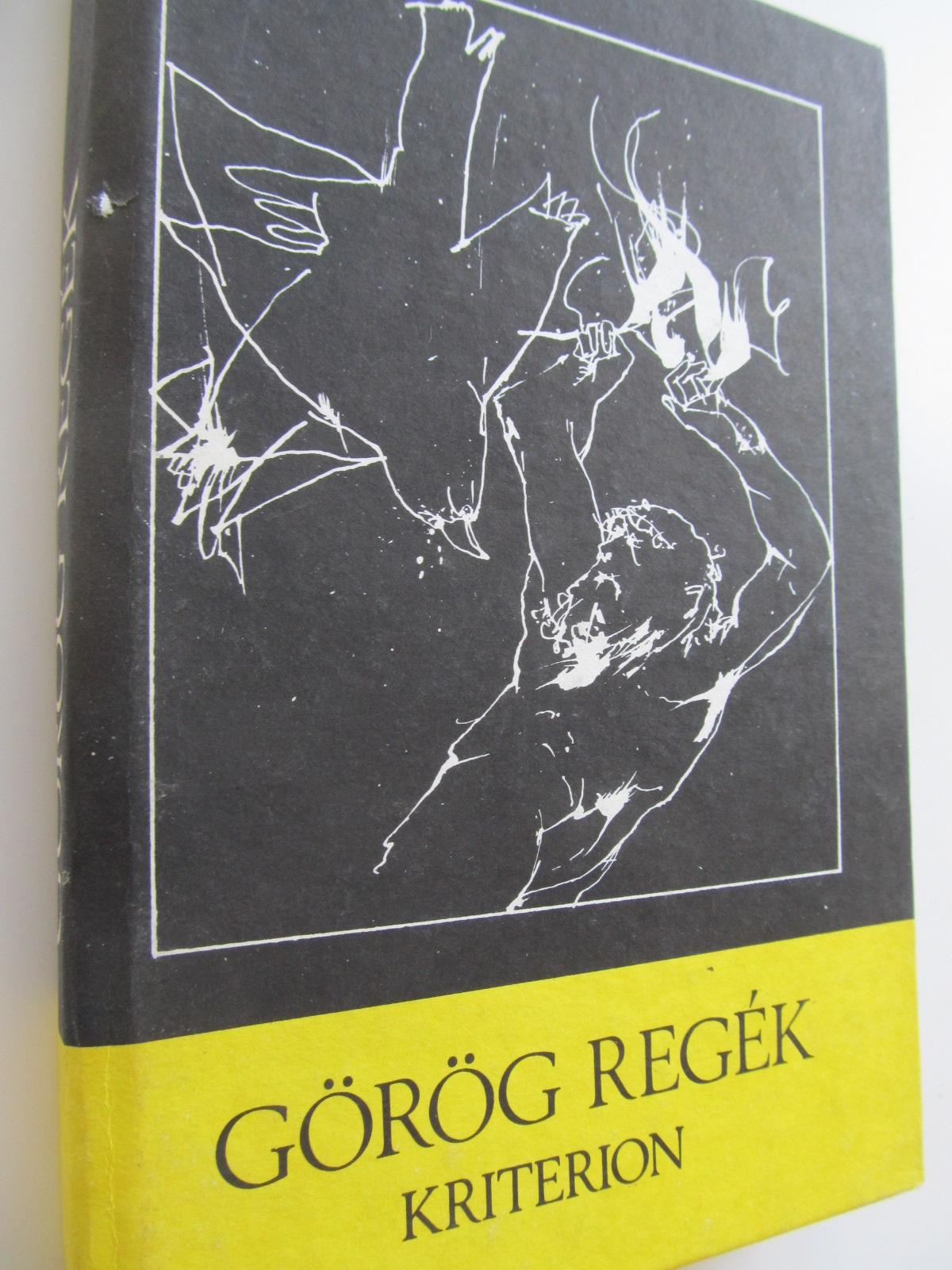 Gorog regek - Trencsenyi Waldapfel Imre | Detalii carte