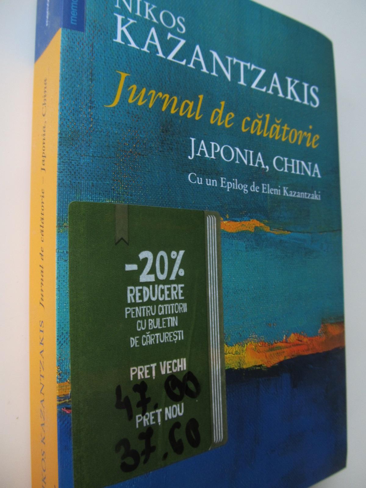 Jurnal de calatorie. Japonia , China - Nikos Kazantzakis | Detalii carte