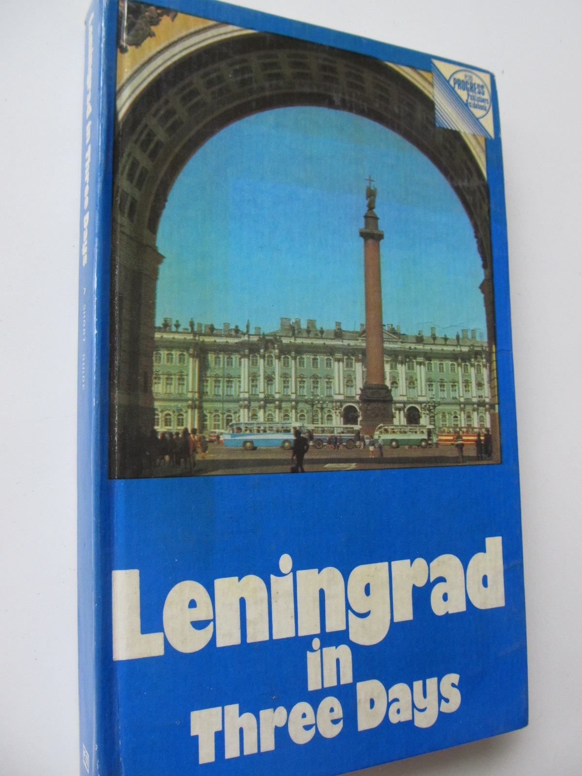 Leningrad in three days - Pavel Kann | Detalii carte