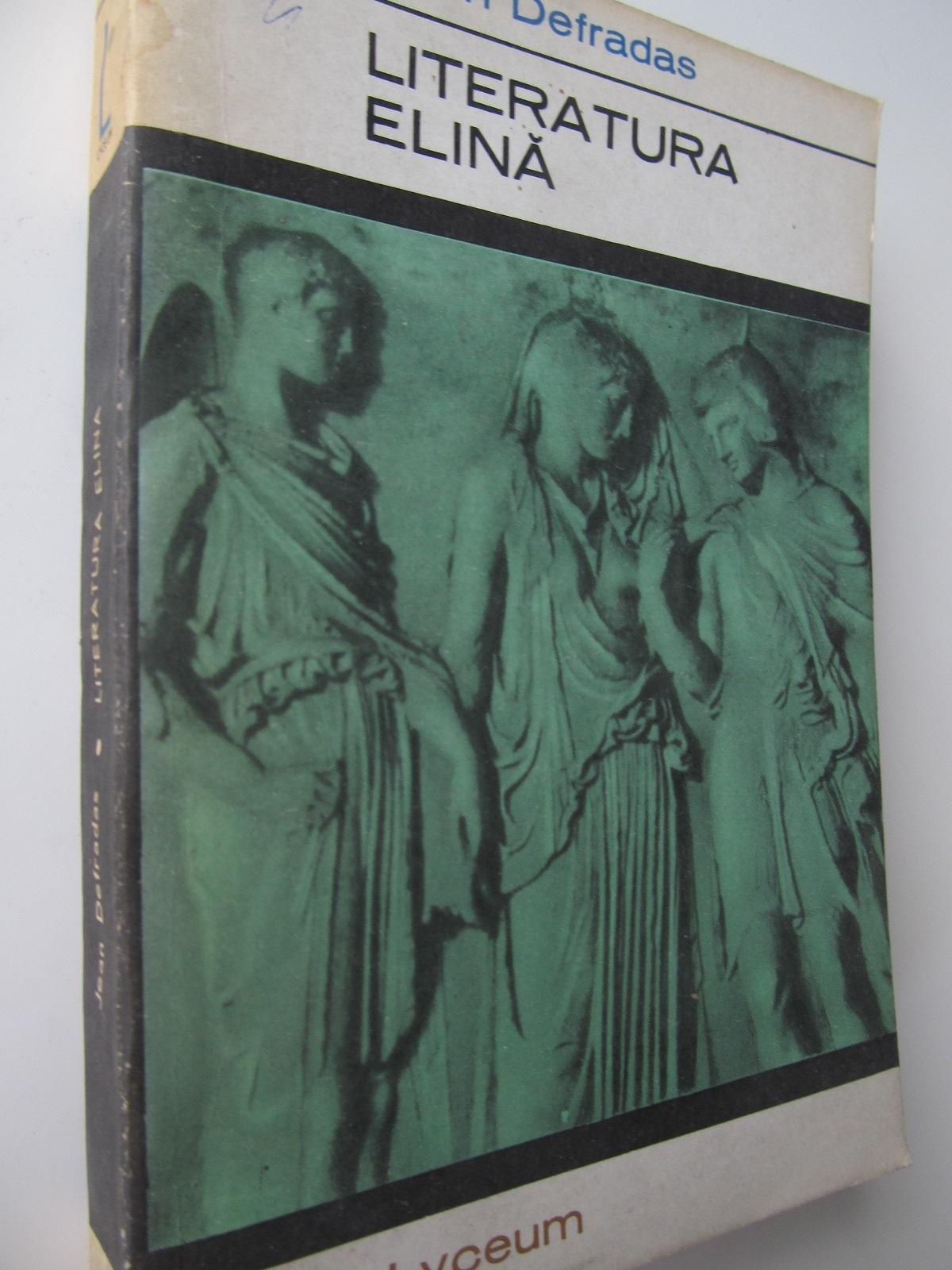 Literatura Elina - *** | Detalii carte