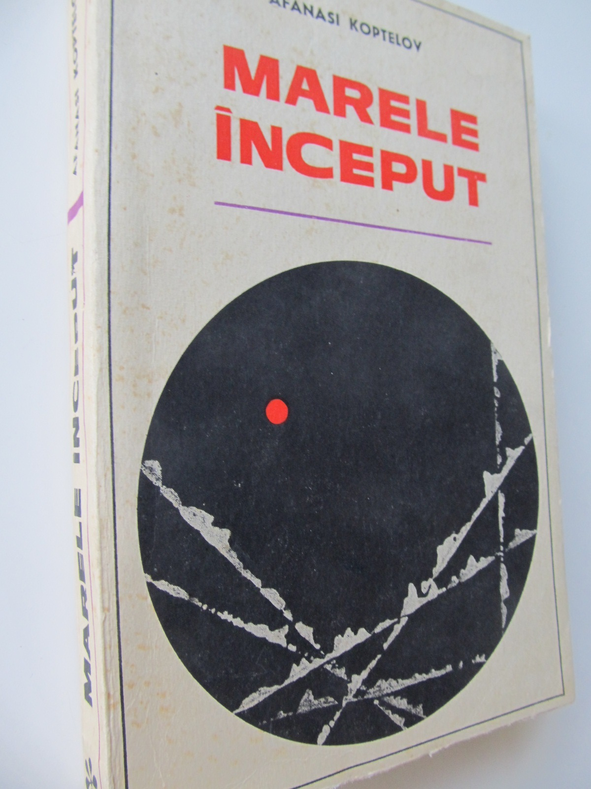 Marele inceput - Afanasi Koptelov | Detalii carte