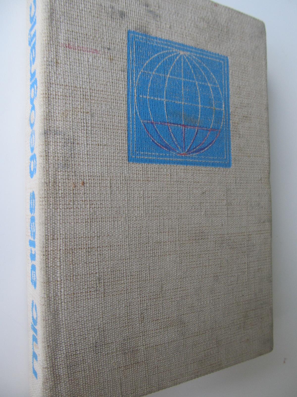 Mic atlas geografic - A. Barsan | Detalii carte