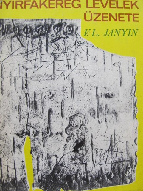 Nyirfakereg levelek uzenete - V. L. Janyin | Detalii carte