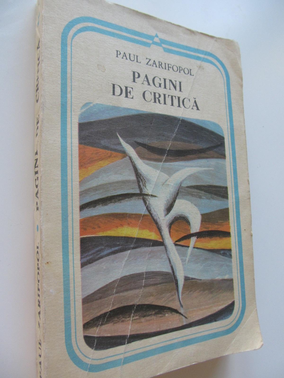 Pagini de critica - Paul Zarifopol | Detalii carte