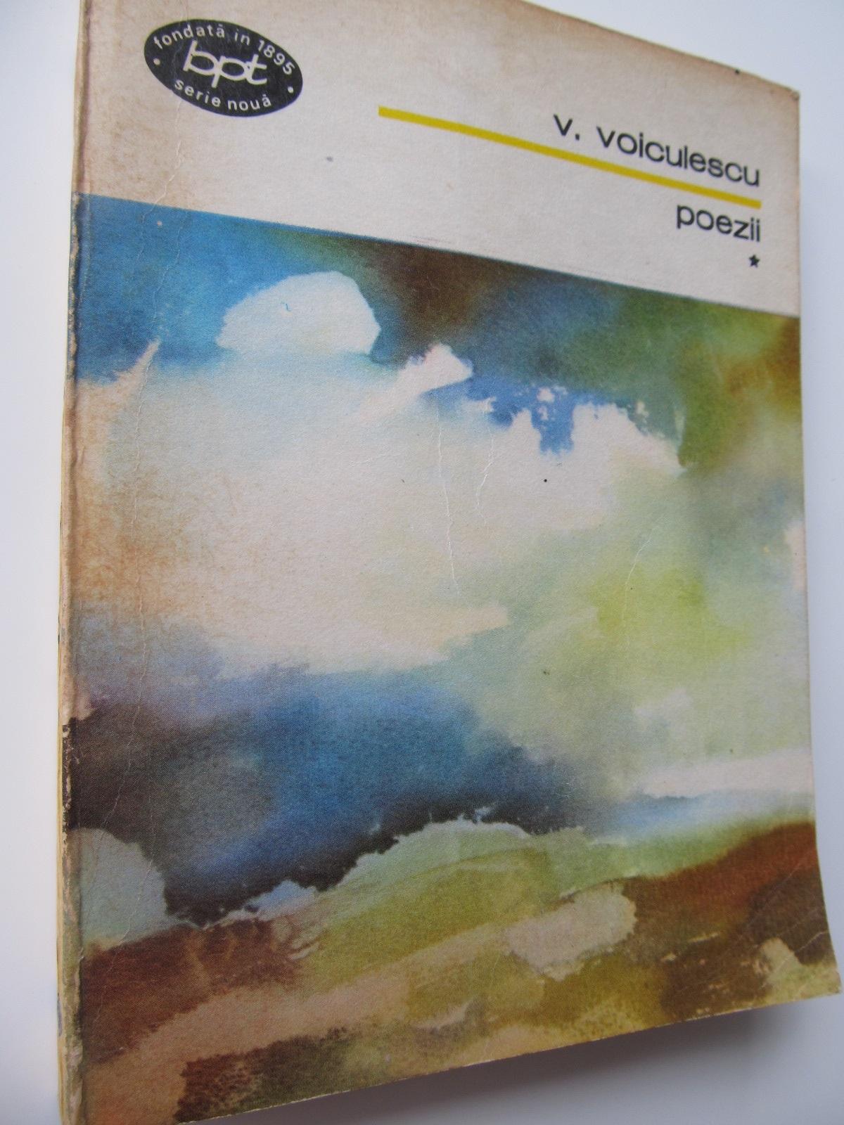 Poezii (vol. 1) - V. Voiculescu | Detalii carte