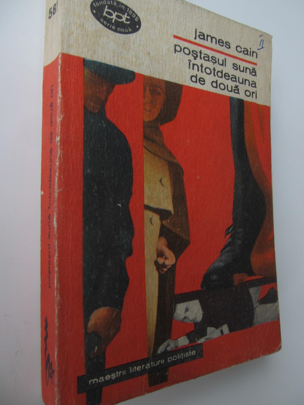 Postasul suna intodeauna de doua ori - James Cain | Detalii carte