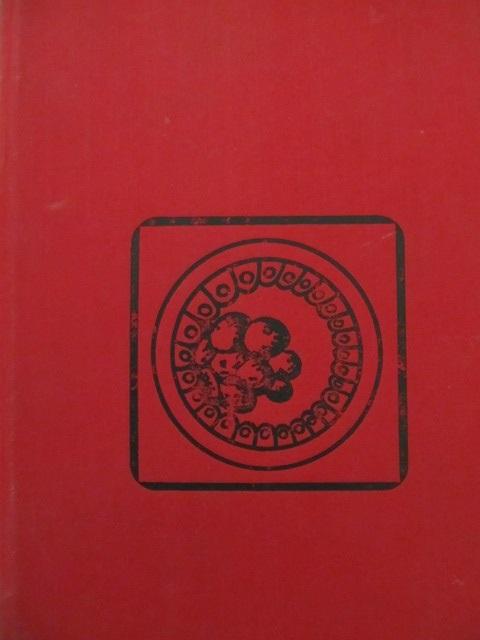 Prevenirea avortului la animale [1] - N. Gluhovschi | Detalii carte