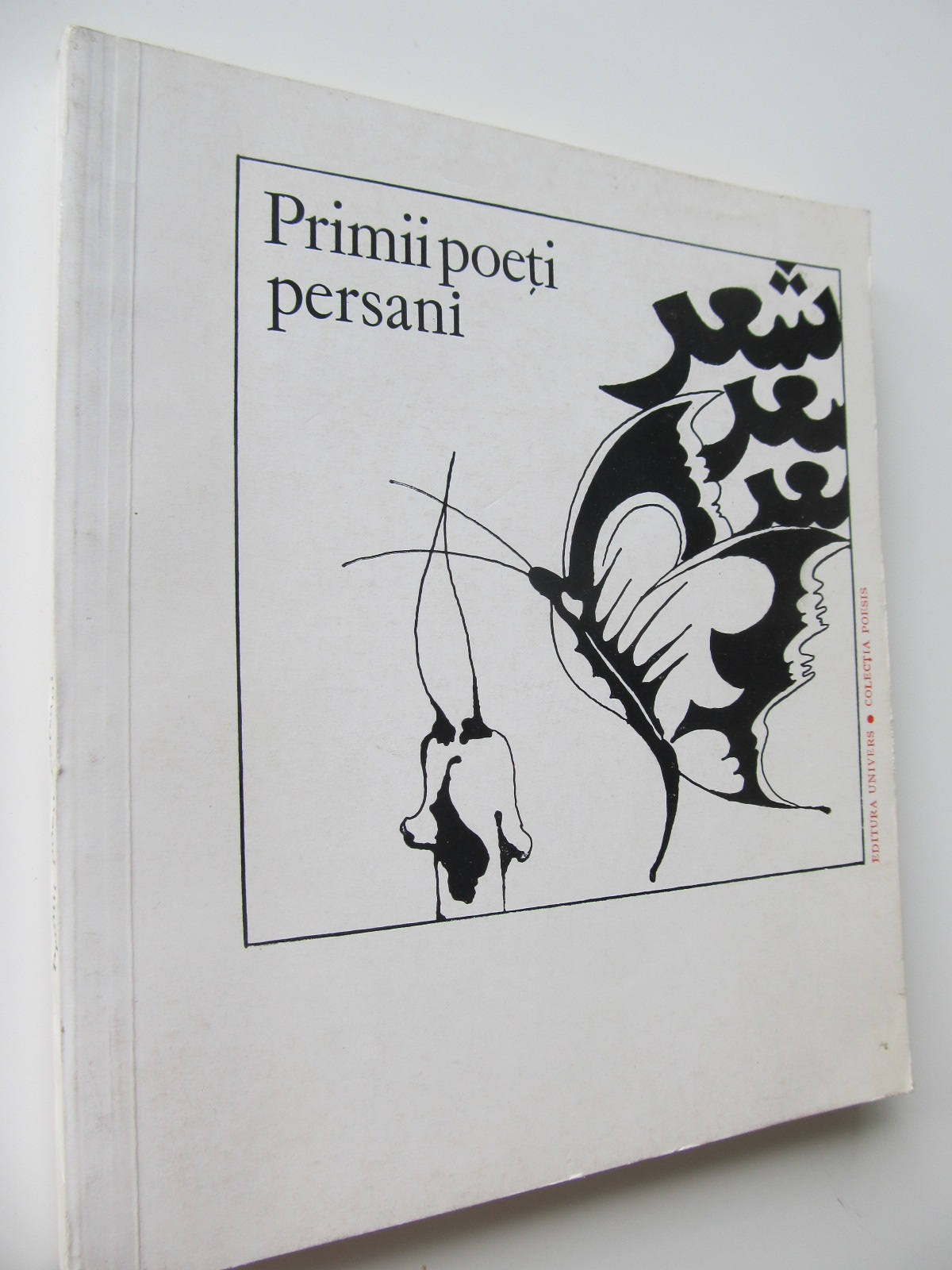 Primii poeti persani - *** | Detalii carte