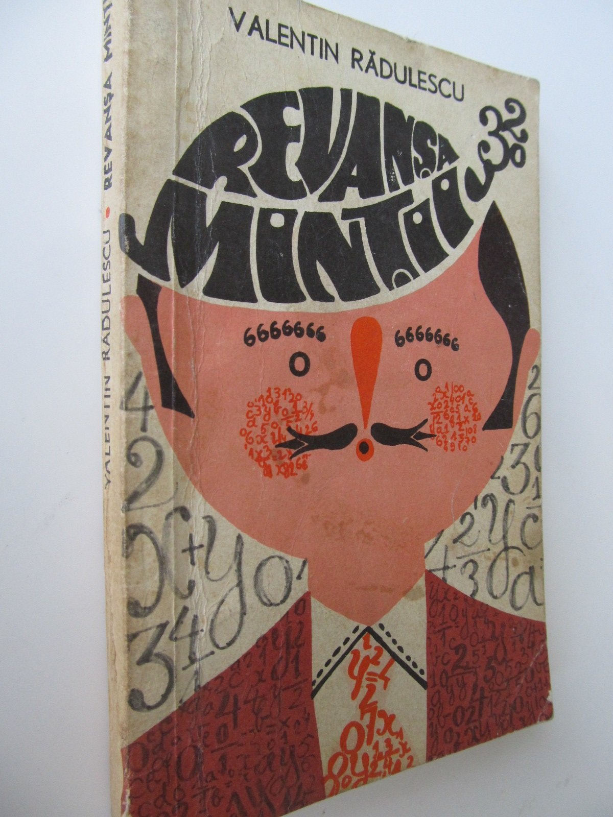 Revansa mintii - Valentin Radulescu   Detalii carte