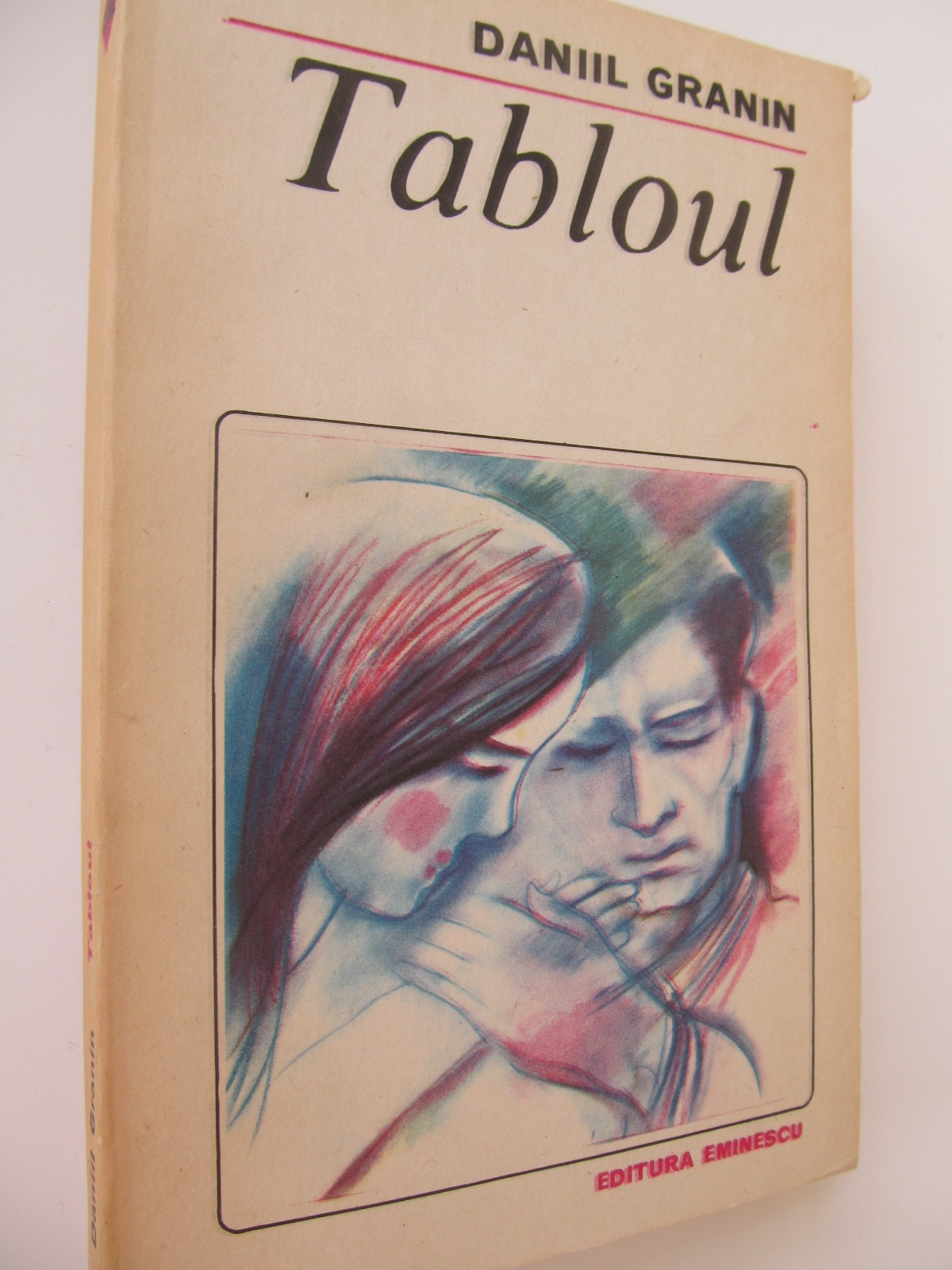 Tabloul - Daniil Granin | Detalii carte