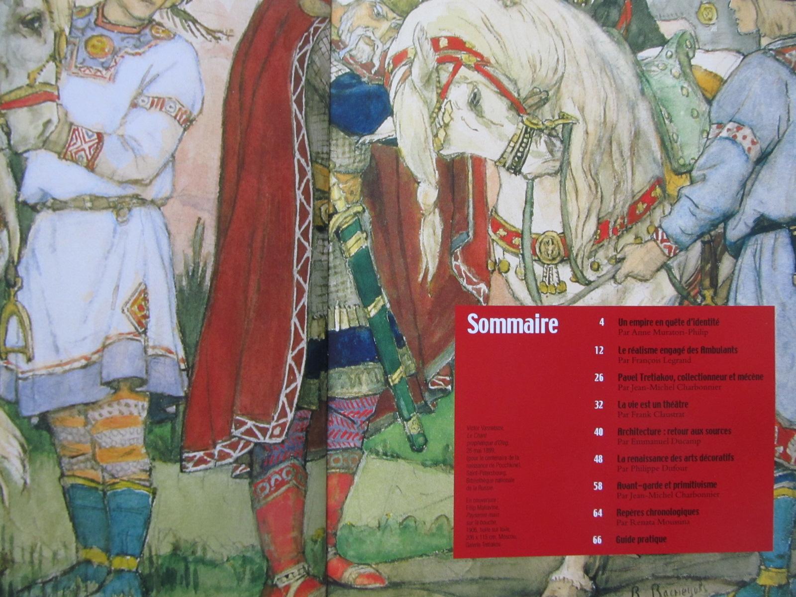 Carte L' art russe Seconde moitie du XIX siecle (Arta rusa moderna) - ***