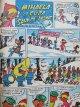 Carte Neuitatele basme si lumea mirifica a filmului - Almanah enciclopedic Contemporanul 1987-1988 (benzi desenate) - format foarte mare - ***