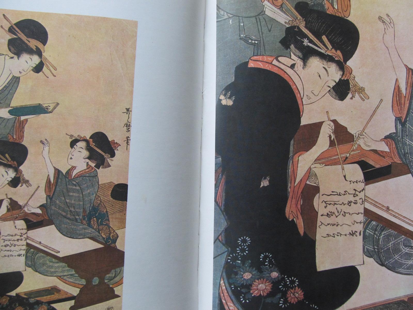 Carte Utamaro (Album) - format foarte mare - Nina Stanculescu